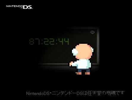 691655_nds01.jpg by iNewS
